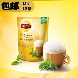 立頓經典口味拿鐵奶茶 17.5g 18條裝 沖飲即溶泡沫奶茶包郵
