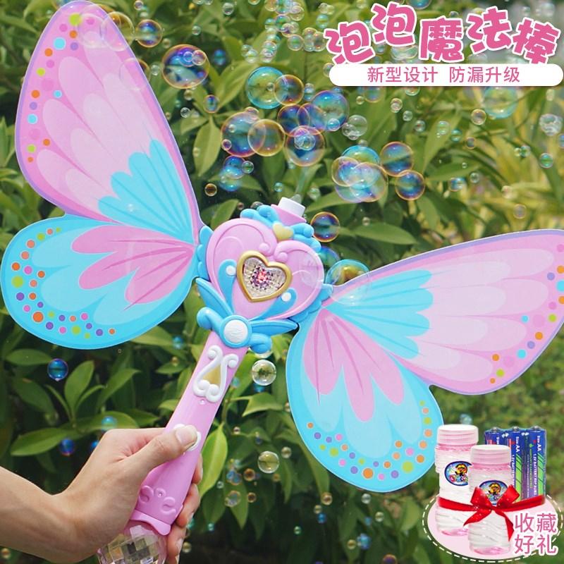 小仙女魔法棒泡泡机电动儿童全自动玩具网红吹泡泡神器公主小孩子