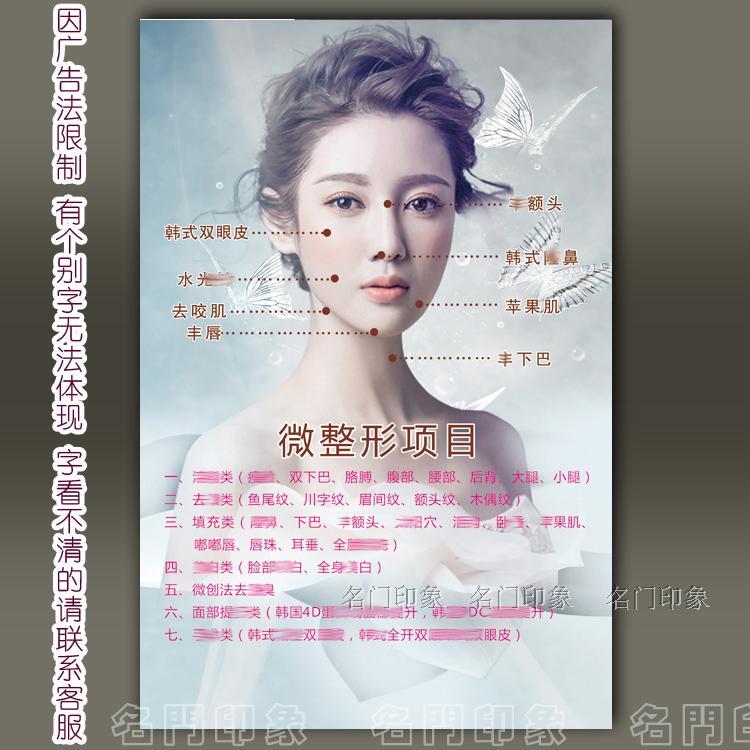 Плакаты / Постеры Артикул 558190069573