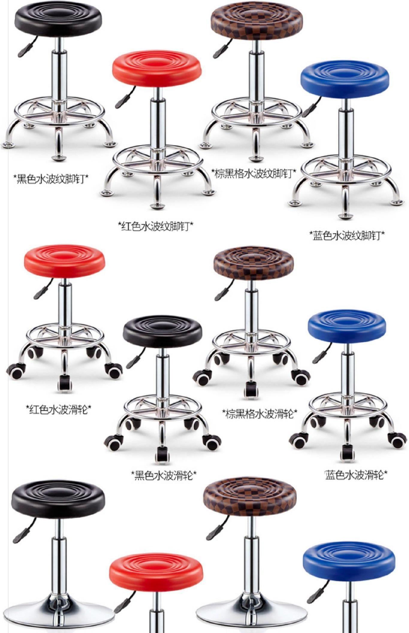 美容店咖啡现代奶茶店餐桌椅美发椅吧台餐椅子椅子高脚椅子吧台椅