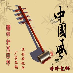 Хучир,  Монголия красное дерево высокие частоты медь трубка четыре ху кожа тень четыре ху кассета двойной белый хвост галстук-бабочка резерв аккорд гусли код канифоль, цена 6409 руб