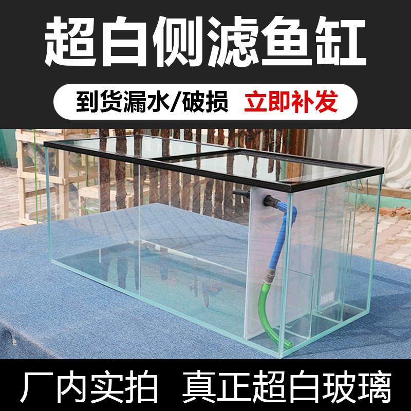 Сопутствующие товары для аквариума Артикул 589709092647