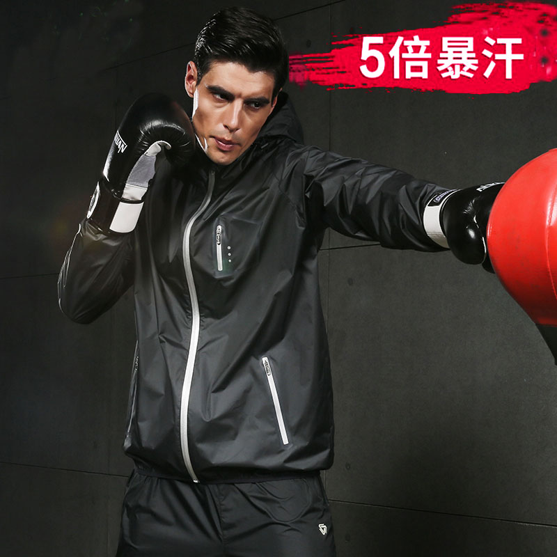 Сильный пот одежда мужской костюм куртка падения вес худеть брюки для похудения бег движение фитнес из шелковица взять практика гонг взрыв пот одежда