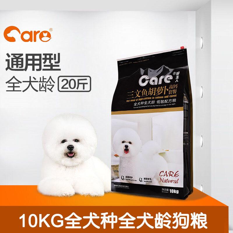 乔牧牧安选/好主人全犬龄狗粮三文鱼胡萝卜成犬幼犬通用10kg