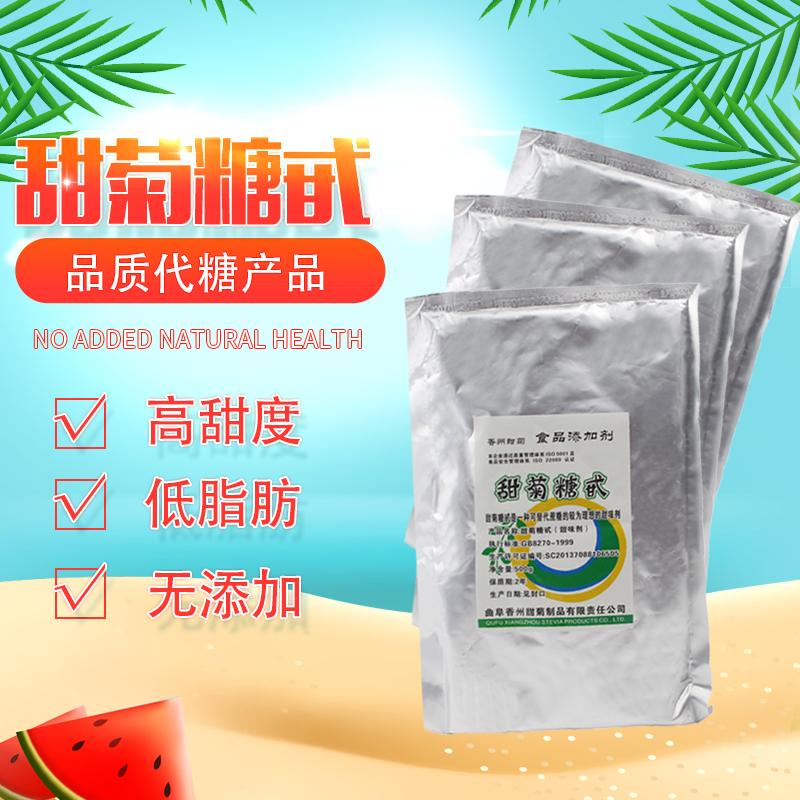 甜菊糖苷烘培无糖0卡0热量菊糖健康代糖食品级甜味剂250g