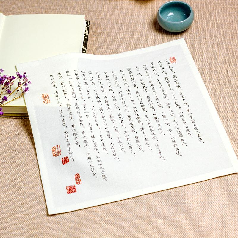 异地恋神器情书diy手工礼物创意定制送男女朋友情侣告白道歉手帕