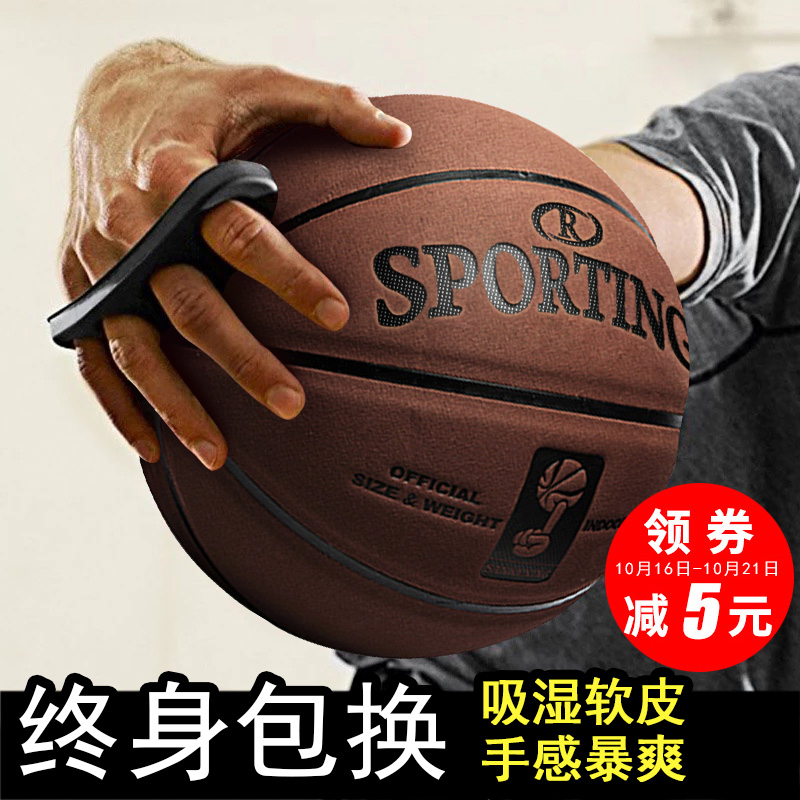 Basketball Jordan genuine No.7 ball limited edition Student helmet brother leather leather leather feel king song brother official website