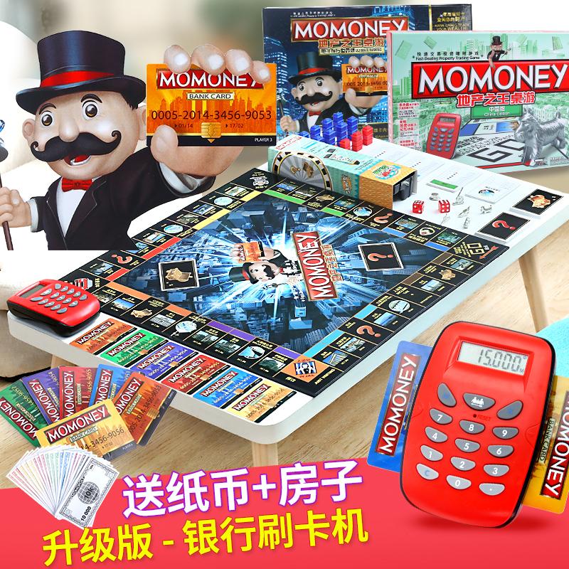 Монополия Артикул 601399992918