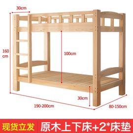 上下母子床多功能书桌床上床下桌高低床儿童床双层床带拖床子母床图片