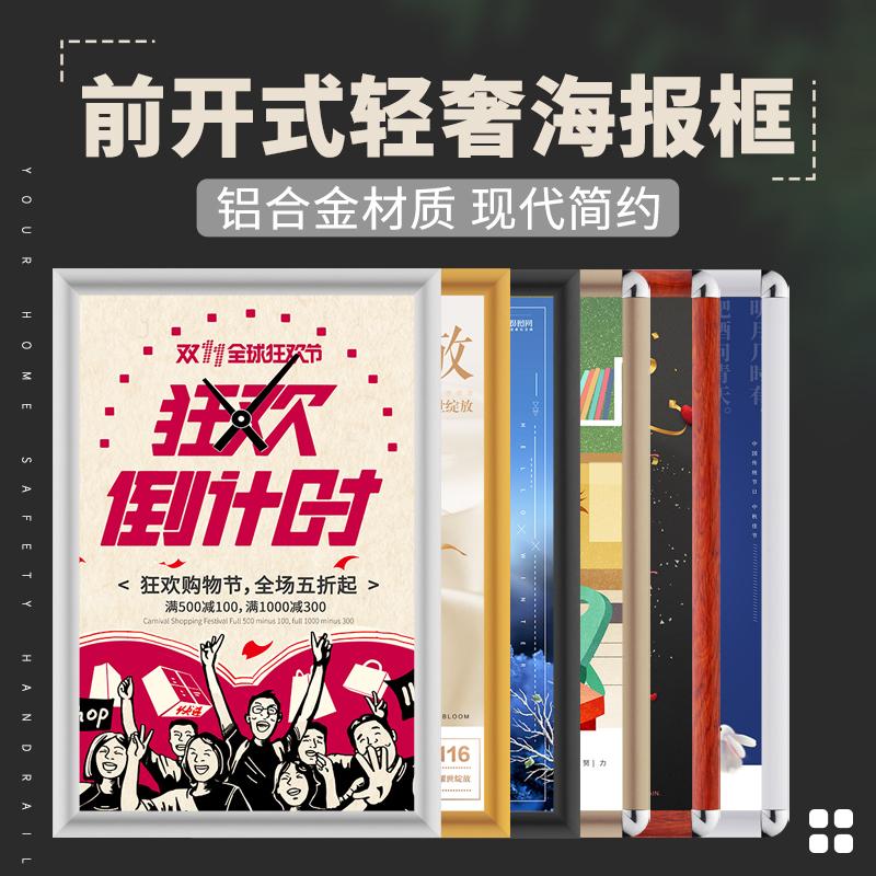 Плакаты / Постеры Артикул 629025711253