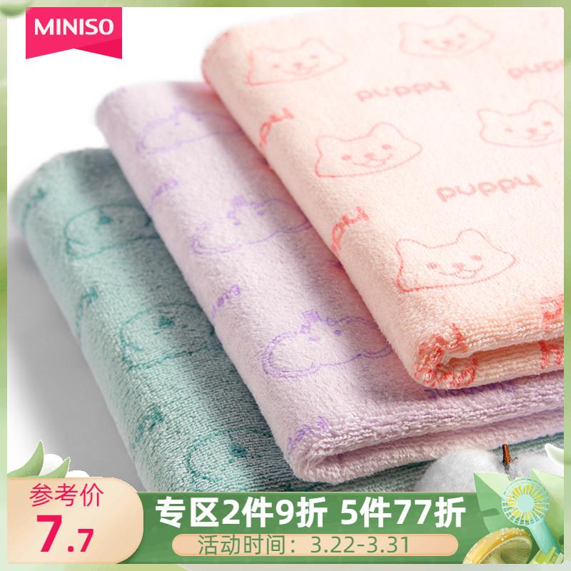 miniso /名创优品超细纤维萌发毛巾质量好不好