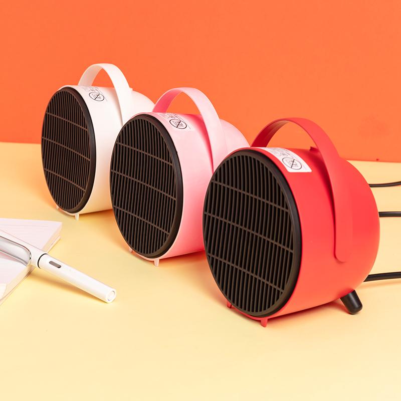 名創優品迷你電暖器辦公室小型速熱取暖器靜音節能暖風機MINISO