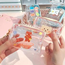 透明卡通零钱包INS风韩国可爱少女心包包学生便携网红随身果冻包