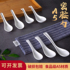 A5 Melamine Small Spoon Commercial Ramen Spicy Hot Restaurant Restaurant Spoon Spoon Kung Fu Spoon Household Imitation Porcelain Tableware