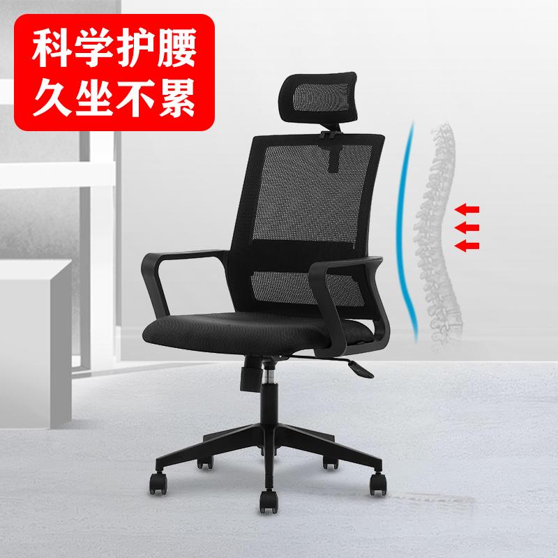 Офисные стулья / Компьютерные кресла Артикул 591750828432