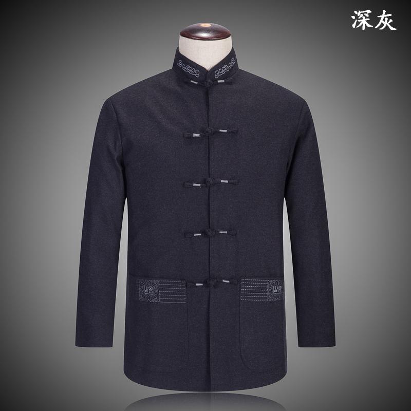 Национальная китайская одежда Артикул 521520834415