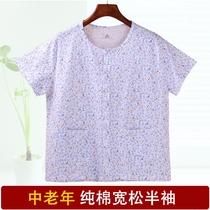女士纯棉开衫短袖汗衫中老年开口背心老人大码妈妈对襟兜开身内衣