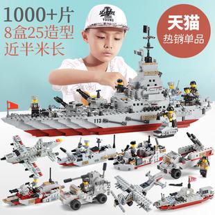 樂高3儿童积木拼装玩具男孩6岁军事战舰7拼装益智8智力玩具模型10