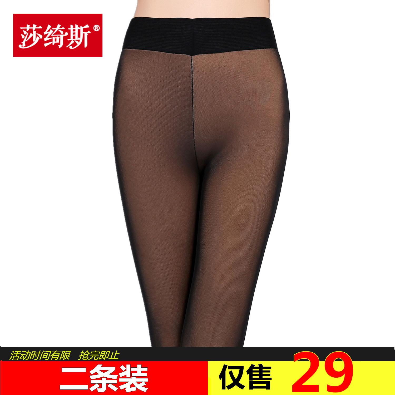 (用1元券)春秋高腰假透肉外穿弹力网纱打底裤