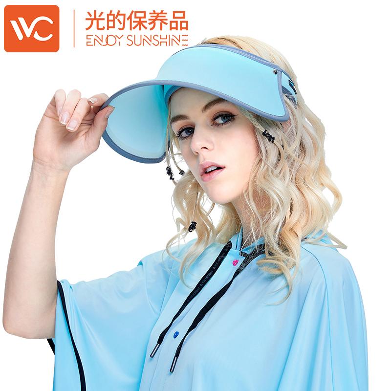 韩国VVC正品经典款遮阳帽夏季空顶帽太阳帽遮脸防紫外线防晒帽子