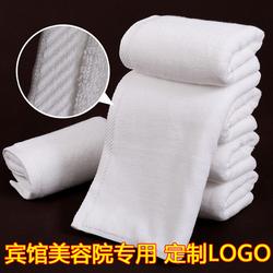 毛巾纯棉洗脸酒店吸水美容院专用包头白毛巾面巾宾馆洗浴定制