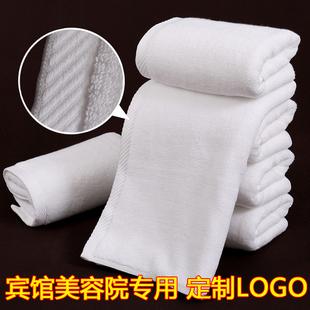 毛巾纯棉洗脸酒店吸水美容院专用包头白毛巾面巾宾馆洗浴定制图片