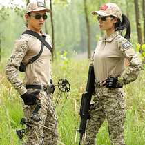 Outdoor Tactical Frog suit camouflage suit male special Forces female Chinese military uniform genuine as training suit combat clothing slimming