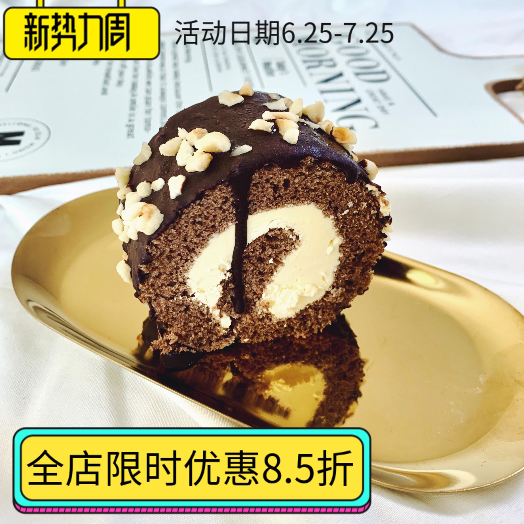 生酮梦龙卷小蛋糕无糖淀粉麸质低碳水热量甜品点心生酮饮食零食品