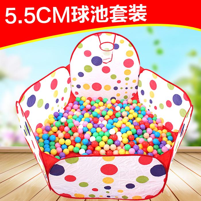 海洋球池宝宝玩具小球球婴幼儿玩具儿童海洋球彩色球 波波球室内11-29新券
