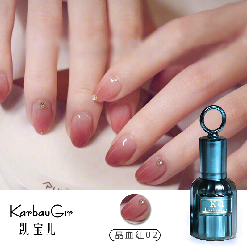 The manicure phototherapy glue is used in the new nail shop in 2020.