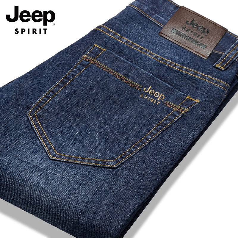Jeep Jeep Jeans Menchun Autumn Straight Loose Jerseus Men's Middle School 2021 Summer Summer Men's Pants