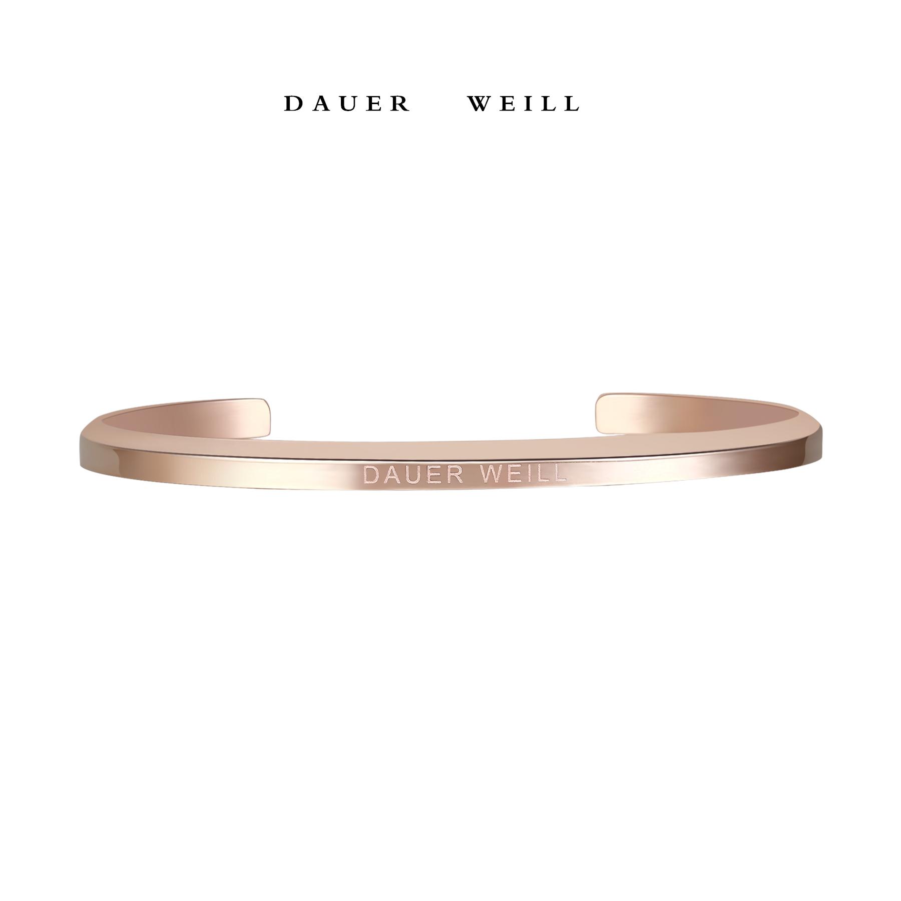 Dauer Weill正品dw手镯新新款女男情侣开口玫瑰金银色钛钢女士