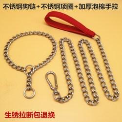 马犬专用项圈栓狗链牵引绳项圈套金毛子马犬大型中型小型犬遛狗绳