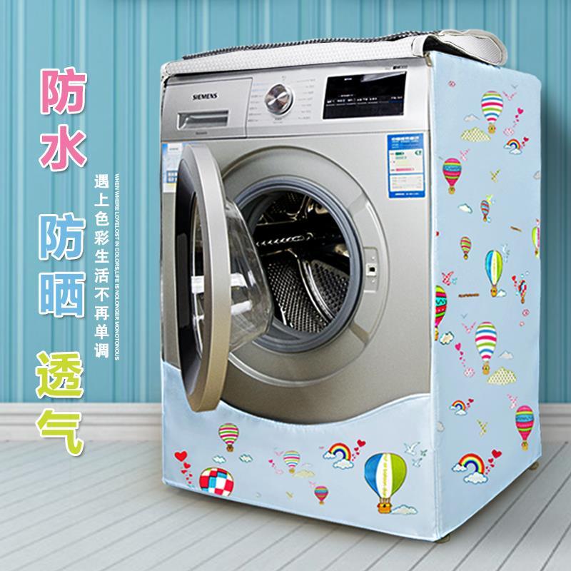 洗濯機カバーロール洗濯機カバー防水日焼け止めカバー全自動ハイアール白鳥防塵通用です。
