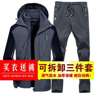 冲锋衣男三合一两件套冬季户外衣裤套装女可拆卸加绒加厚登山服潮