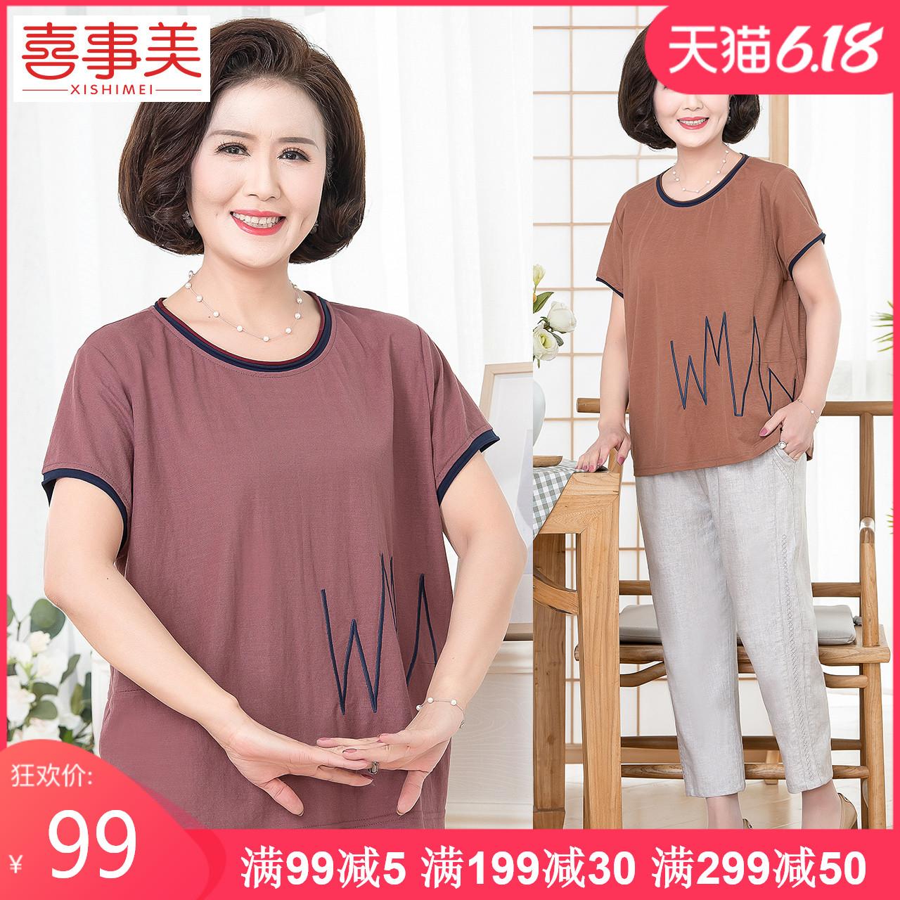 Одежда для людей среднего возраста Артикул 615303692736