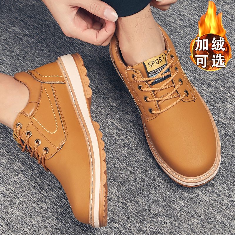 Mens shoes spring new tooling boots big shoes low top Martin boots British casual shoes trend Korean Boots Mens shoes