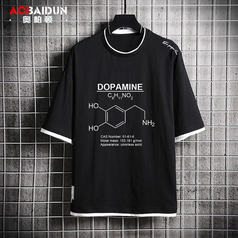 多巴胺分子式dopamine兴奋化学肾上腺素爱情男女上衣短袖T恤潮流,可领取10元天猫优惠券