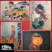 恶童日本动画漫画牛皮纸海报装饰画照片相框墙纸贴画松本大洋