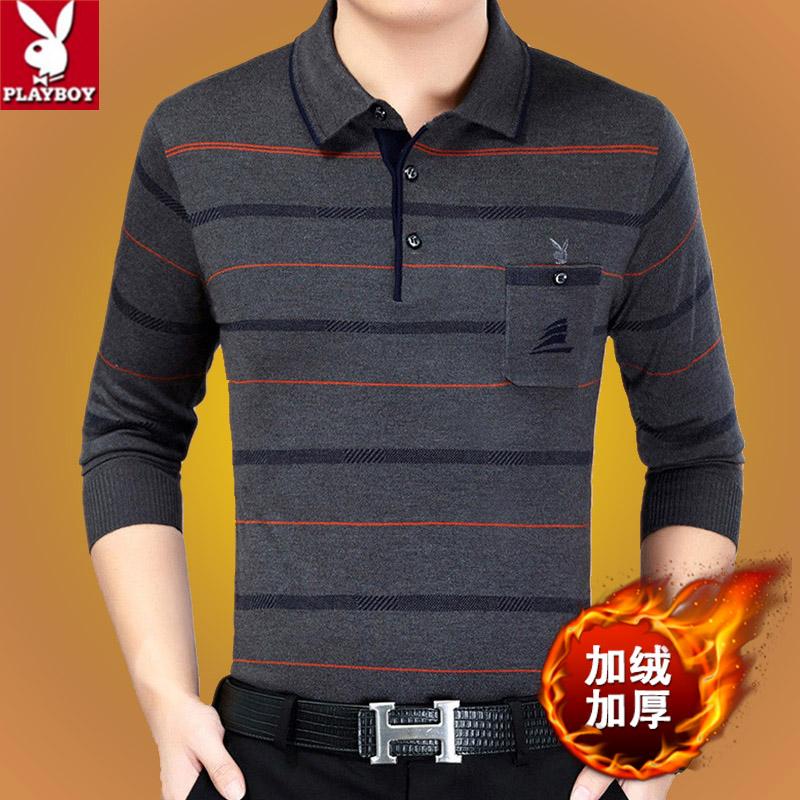 爸爸秋装长袖T恤男加绒加厚纯棉带有领中老年人40-50岁打底衫衣服