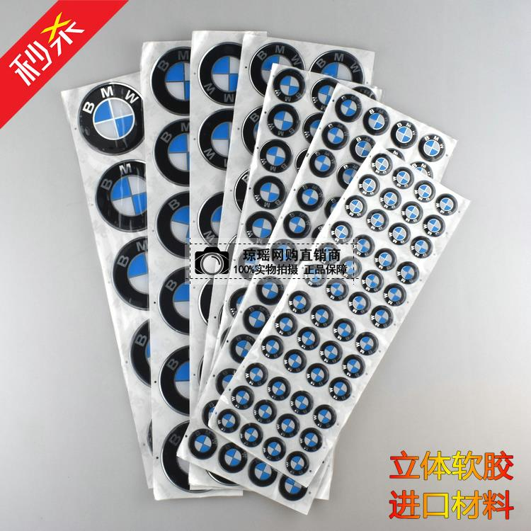 Motorcycle, scooter, electric drip, BMW stereo logo sticker, body sticker, fuel tank sticker, side panel sticker