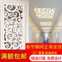 pvc雕花板鏤空隔斷通花格吊頂走廊裝飾屏風客廳玄關背景墻歐中式