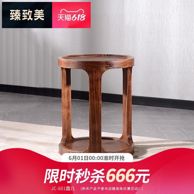 Журнальные столы Артикул 619800715644