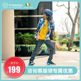 【官方正品】爱尔兰菲乐骑streetroller儿童溜冰鞋暴走轻便轮滑鞋