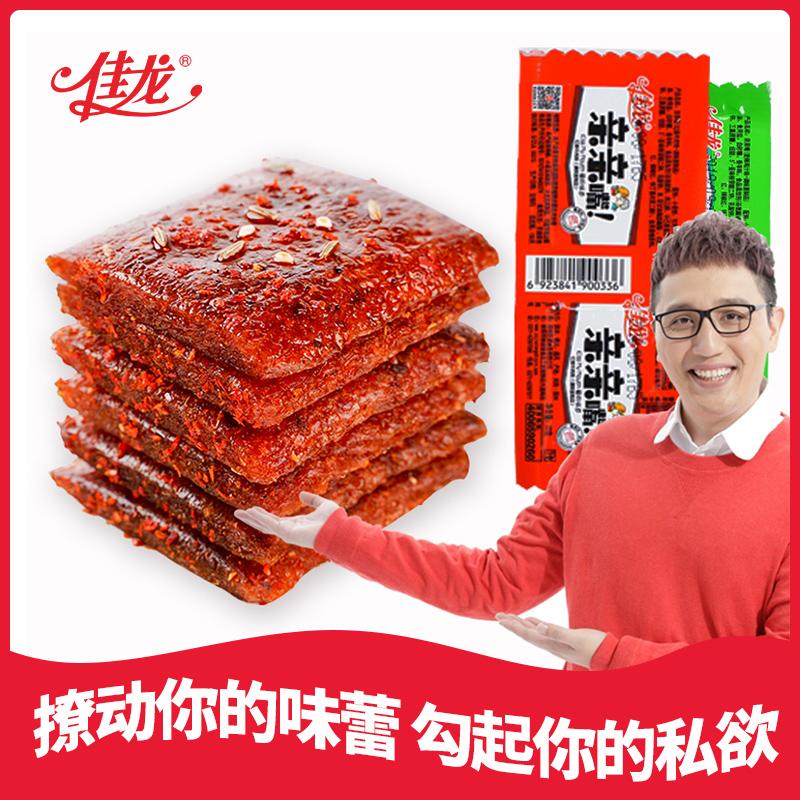 佳龍辣條親親嘴麻辣混搭組合袋裝校園面粉小零食大刀燒肉30包660g
