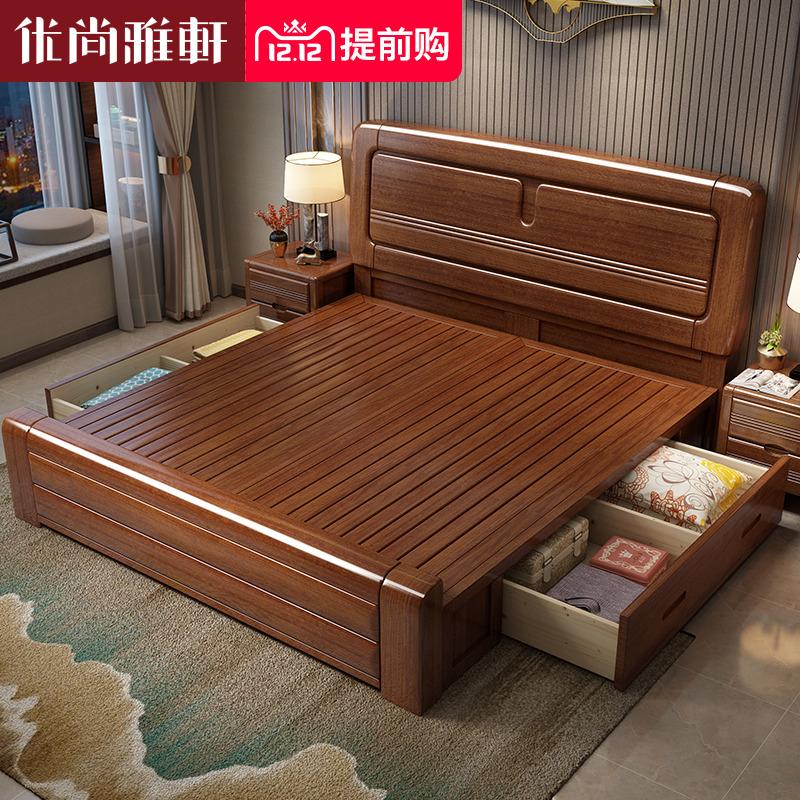 中式实木床1.8米是假货吗