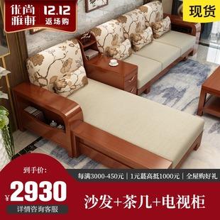 实木沙发组合现代新中式客厅木质家具小户型经济型储物中式木沙发图片