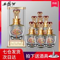 六瓶纯粮食白酒整箱装送礼600ml度58台湾金门高粱酒年份2011