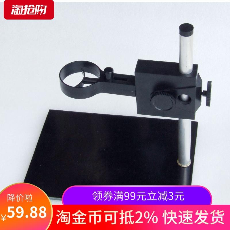 万能台式升降支架USB显微镜数码显微镜200倍 500倍 1000倍