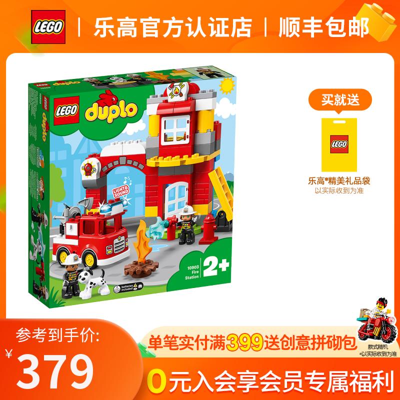 乐高得宝系列10903 消防局出动 LEGO 儿童大颗粒拼插积木玩具礼品